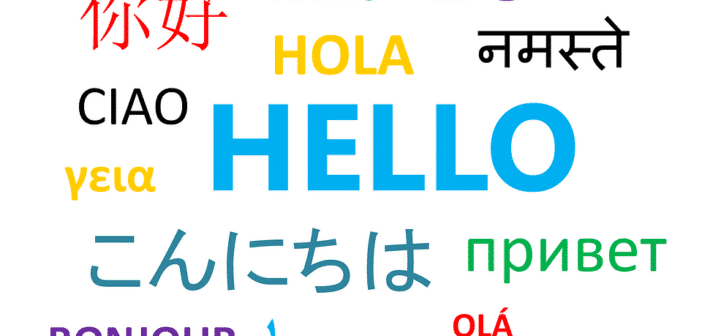 Les missions des agences de traduction