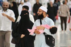rencontre et mariage musulman en ligne